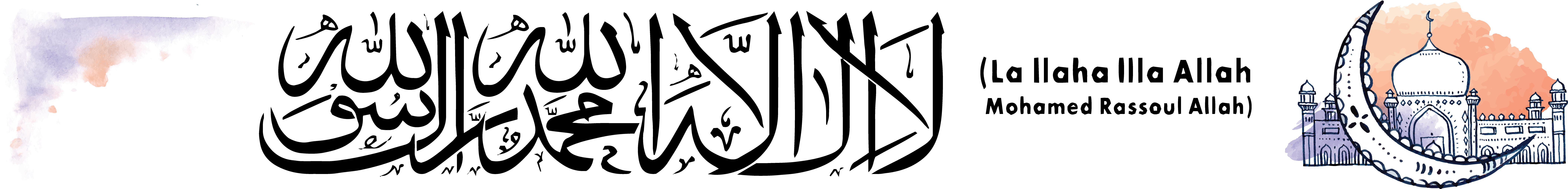 J'suis Muslim